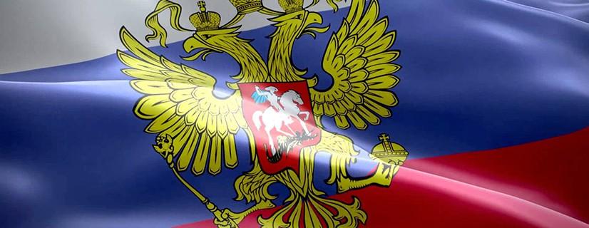 Таможенная очистка в любой точке РФ